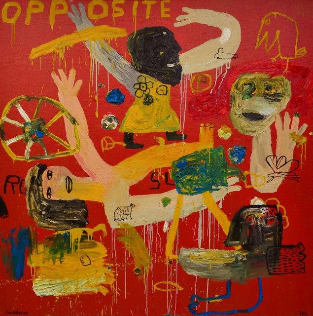 , 'Opposite,' 2014, Taksu