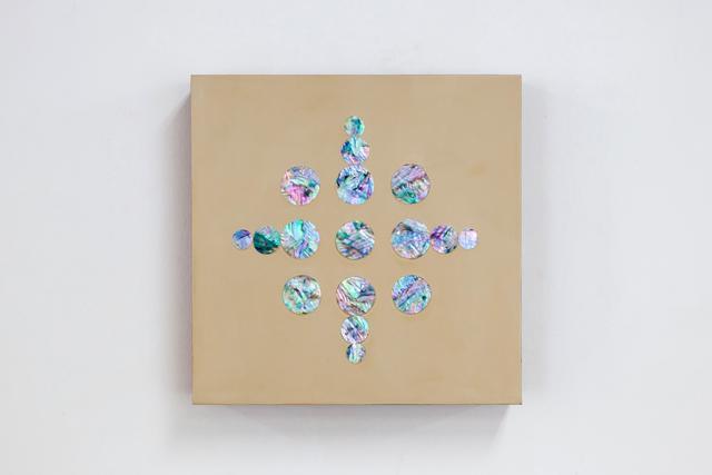 , 'Micro, Macro ,' 2012, Leeahn Gallery