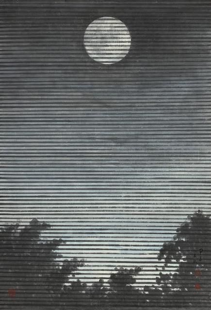 , 'The Moon,' 1984, Galerie du Monde