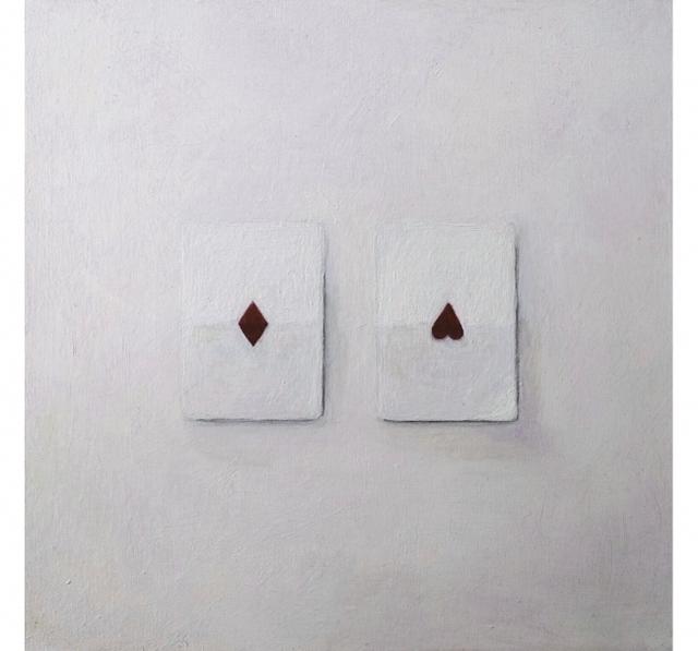 , 'Alike,' 2016, Clark Gallery