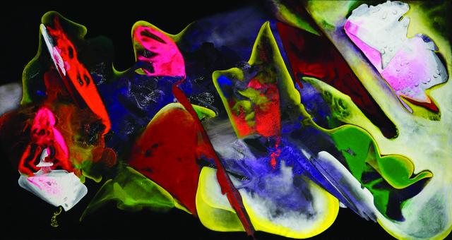 , 'Untitled,' , Galeri Baraz