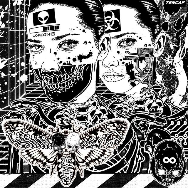 , 'The Bending of Morals for Scientific Progress,' 2016, Juliette Premmereur + Nicole Grammatico