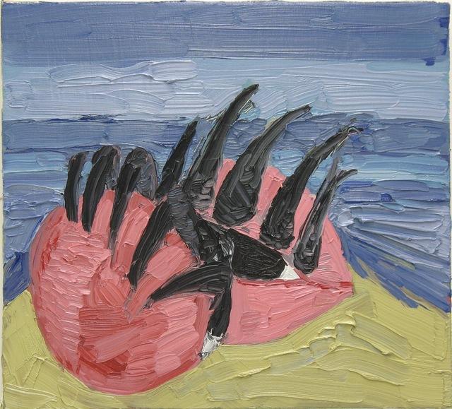, 'Kiss,' 2007, Taymour Grahne