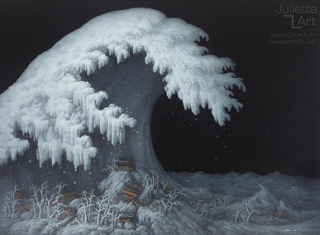 , 'Flood Tides,' 2015, Juliette Culture and Art Development Co. Ltd.