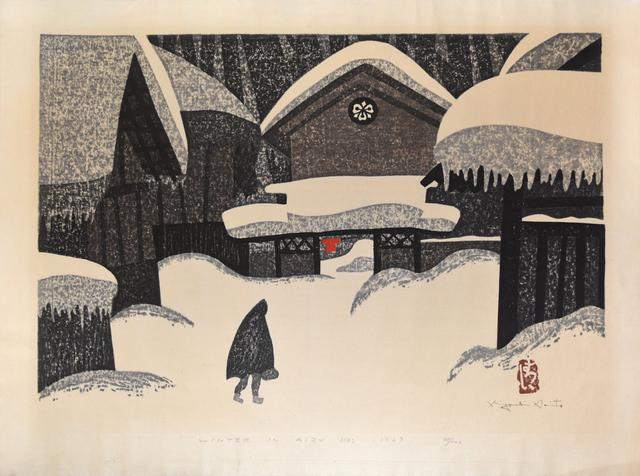, 'Winter in Aizu (12),' 1969, Ronin Gallery