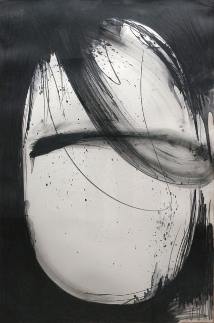 , 'La PORTE 92 - 8,' 1992, Aki Gallery