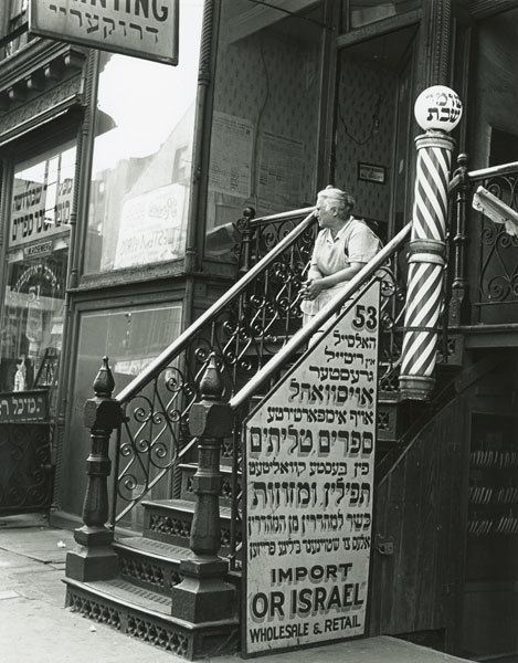 , 'Orchard Street, Lower East Side, Jewish Barber Shop,' 1941, Charles Schwartz Ltd.