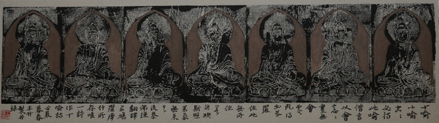 , 'Seven Buddhas 七佛,' 2012, Rasti Chinese Art
