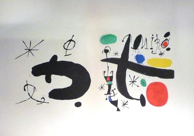 , 'Les essències de la terra,' 1968, Imaginart Gallery