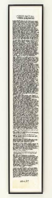 , 'Sewer Goddess (A Martin Wong Fairytale),' 1967, Anglim Gilbert Gallery