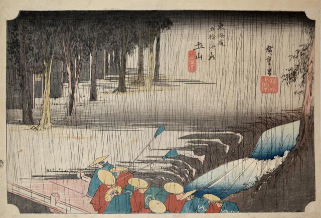 Utagawa Hiroshige (Andō Hiroshige), 'Tsuchiyama', ca. 1832, Ronin Gallery
