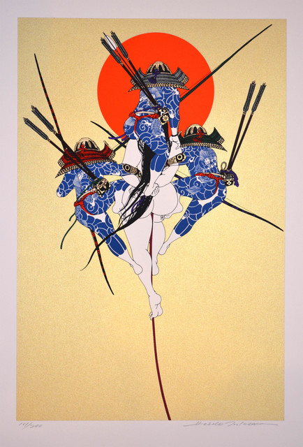 , 'Minamoto Clan at the Dan-no-Ura Battle,' 1985-1999, Ronin Gallery