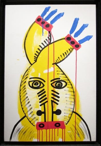 , 'Red Yellow Blue No. 20,' 1987, Rosenfeld Gallery