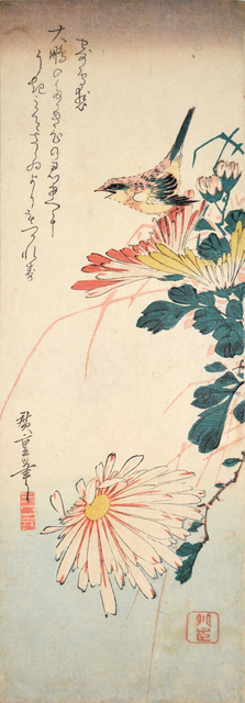 , 'Shrike and Chrysanthemums,' ca. 1830, Ronin Gallery