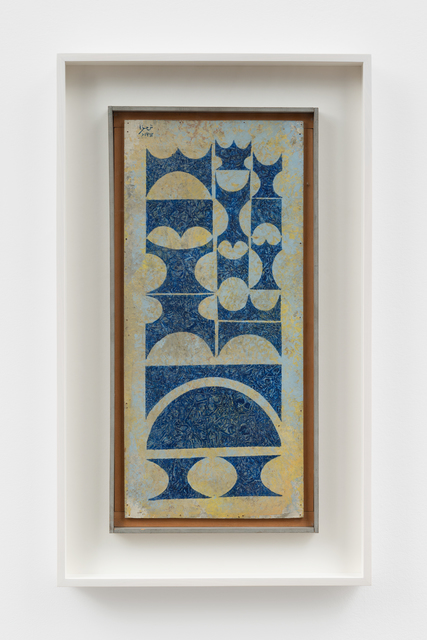 , 'Blue Composition,' 1962, Hales Gallery