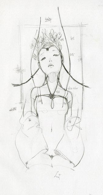 ", '""Choharu Study"",' 2015, Hashimoto Contemporary"