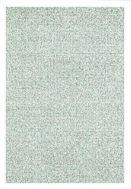 , 'Run on Sentence,' 2016, Josée Bienvenu