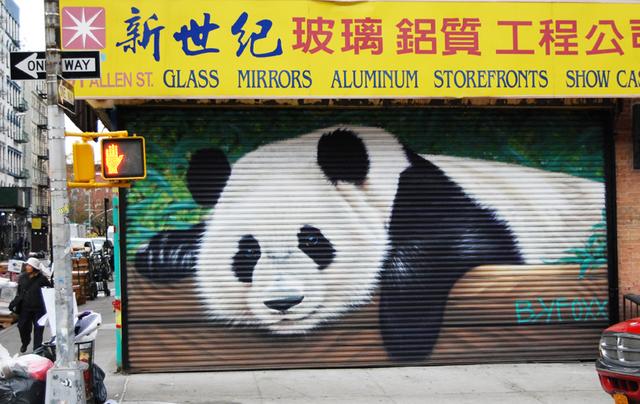 BK FOXX, 'Panda mural', 2015, Woodward Gallery