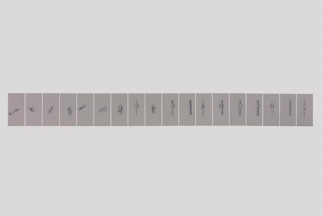 , 'MERGING STUDY (CHEST+COLUMN) #7,' 2017, Baert Gallery