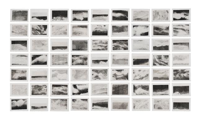 Carolina Semiathz, 'Fernando Pessoa', 2017, Kogan Amaro