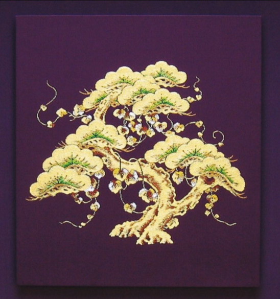 Koho Tatsumra, 'Graceful Pine Tree ', Galerie Koo