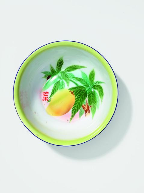 'Enamel wash basin, mango hanging from tree', China Institute Gallery