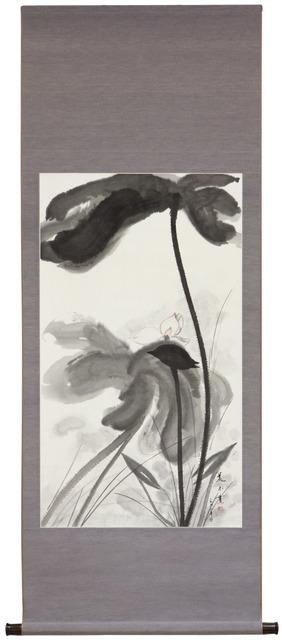 , 'Lotus (MA-047),' 1993, Erik Thomsen