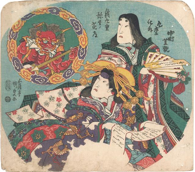 , 'Actor Nakamura Shikan II in The Nine Transformations,' ca. 1833, Scholten Japanese Art