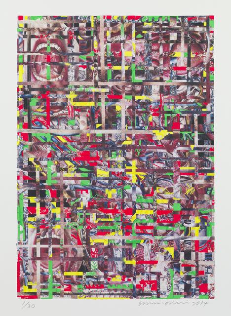 , 'Time Memory / Body 1,' 2014, Parasol unit foundation for contemporary art