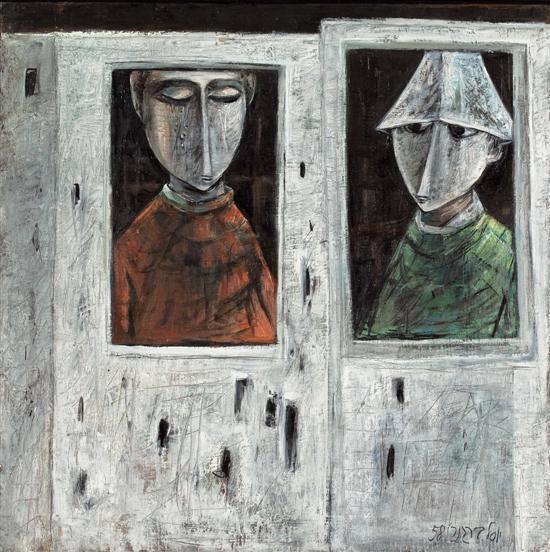 , 'Couple in the window,' 1958, Dan Gallery