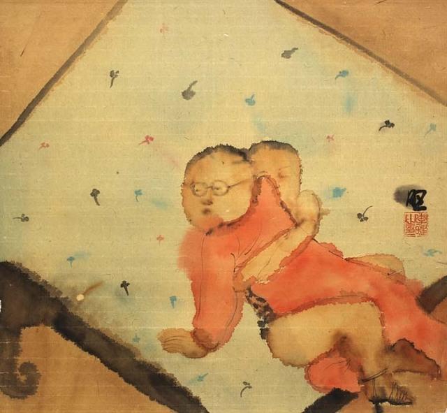 , 'Happy Man 18-12,' 2018, Tao Water Art Gallery