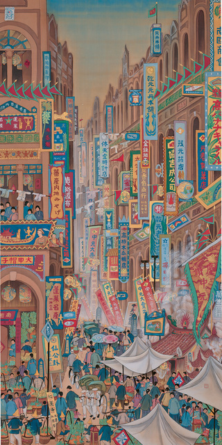 , 'Festival on South Street,' 1930, Taipei Fine Arts Museum