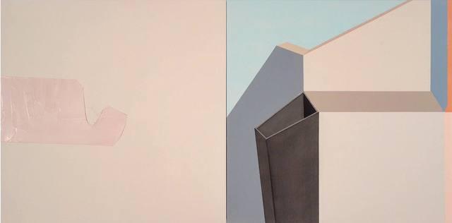 , 'Entre Laterais 2,' 2015, Luciana Caravello Arte Contemporânea
