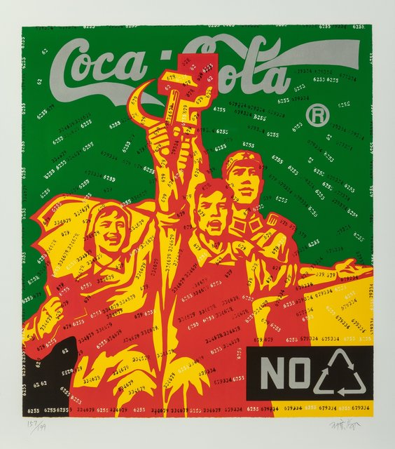 Wang Guangyi 王广义, 'Coca Cola (green) from the Great Criticism series', 2006, Heritage Auctions