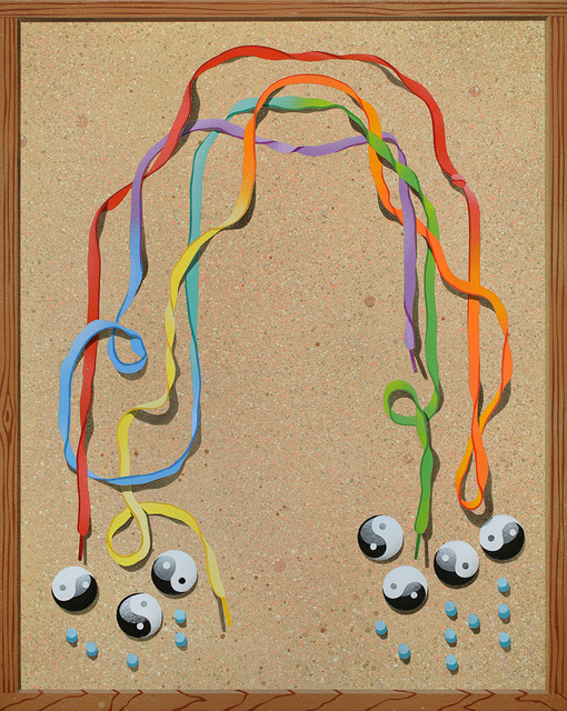 , 'Trompe l'oeil with Rainbow,' 2017, Hashimoto Contemporary