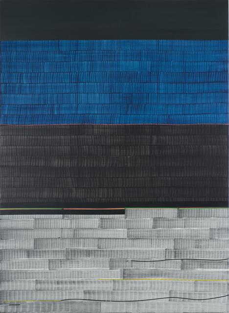 , 'Soñé que revelabas (Syr Darya),' 2014-2015, Galerie Thomas Schulte