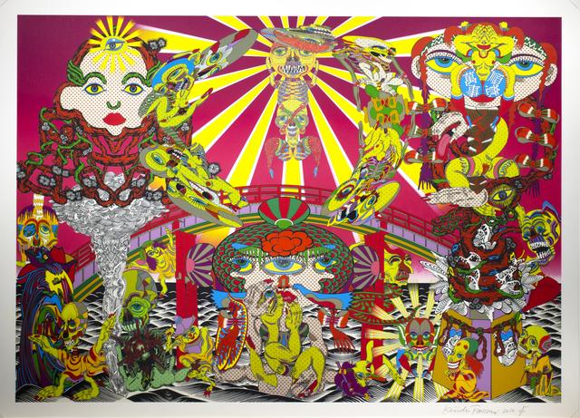 , 'Lost and wandering Bridge # 4,' 2012, Minnano Gallery