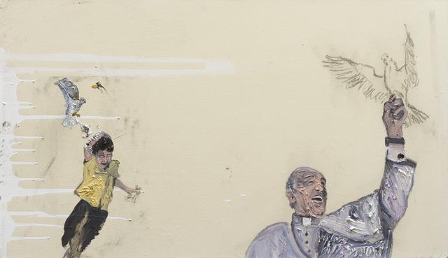 , 'Experiência polissistêmica№19,' 2013, Zipper Galeria