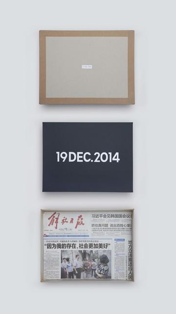 , 'On Kawara, Today Series, 19DEC. 2014,' 2014, MadeIn Gallery