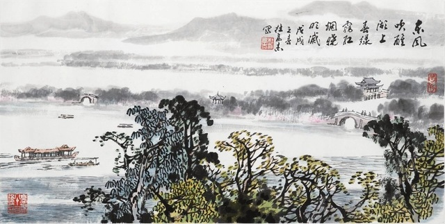, 'Four Seasons Of  Westlake,' 2018, Hangzhou Calligraphy and Painting Society