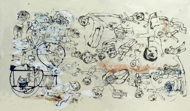 Fadi Yazigi, 'Untitled', 2018, Contemporary Art Platform Kuwait