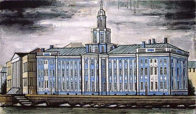 , 'Saint-Petersbourg, Musée d'Antropologie,' 1992, Opera Gallery