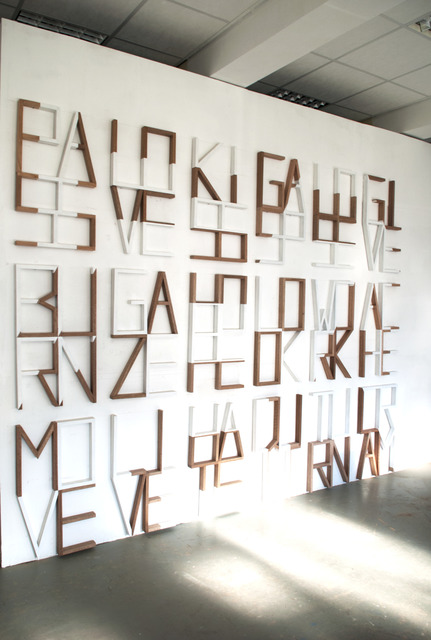 Gerard Koek, 'Half the Truth / Alphabet (1 out of 26 pieces)', 2019, Galerie Bart