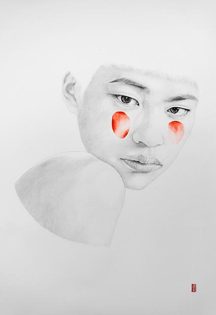 , 'Lightness 4,' 2018, Retrospect Galleries