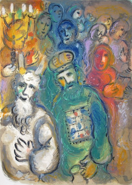 Marc Chagall, 'Moses and Aaron with the Elders', 1966, Georgetown Frame Shoppe
