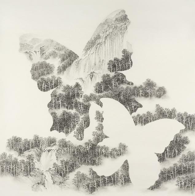 , '< Symbiosis > No. 7 < 共生 > 之七,' 2017, Artify Gallery
