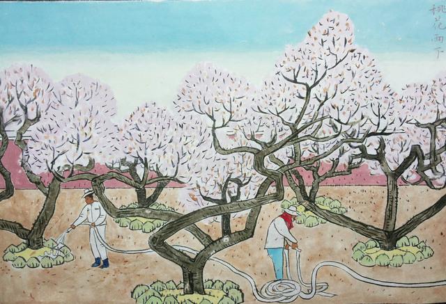 , '桃花雨下,' 2014, Star Gallery