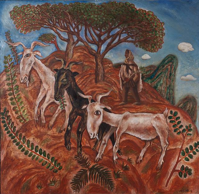 , 'Guishan in March,' 1986, Alisan Fine Arts