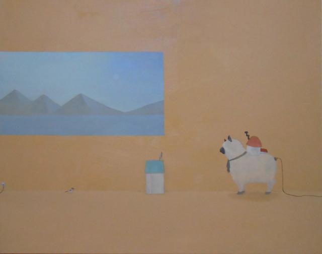, 'Escort,' 2014, gallery UG