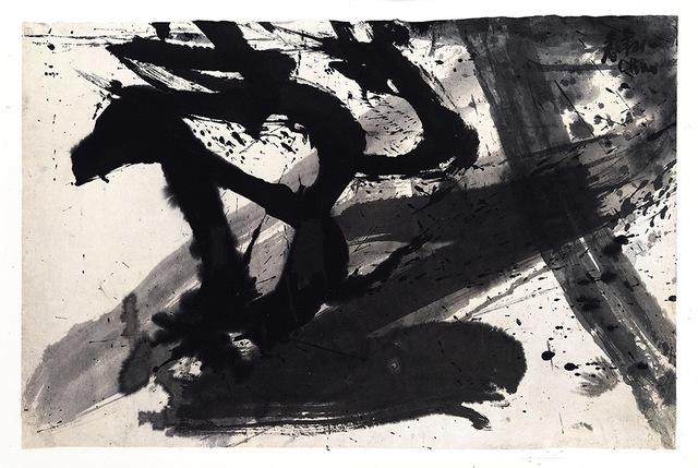 Chao Chung-hsiang 趙春翔, 'Gestural', ca. 1980s, Alisan Fine Arts